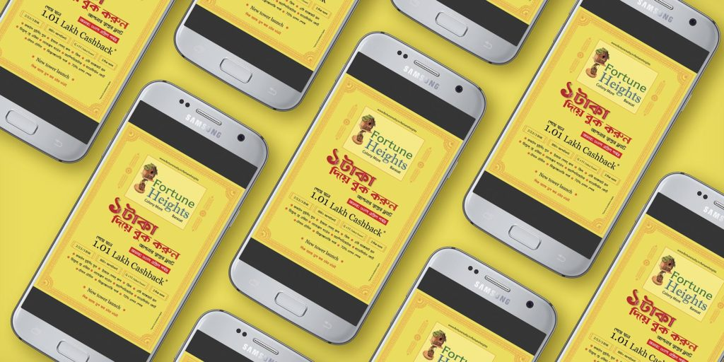 Advertising Agencies Kolkata | Business Branding Agencies Kolkata